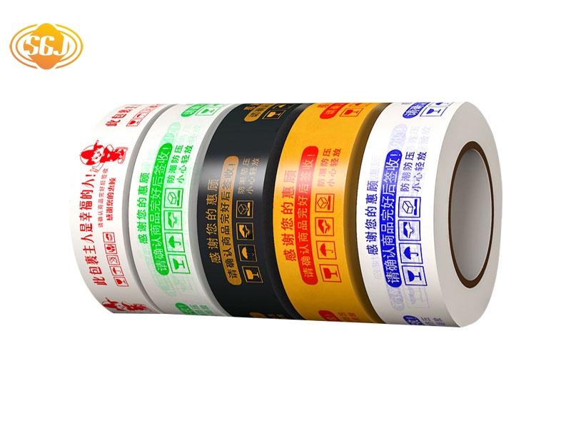 广州警示语封箱胶带