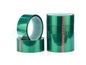 耐高温pet绿色胶带